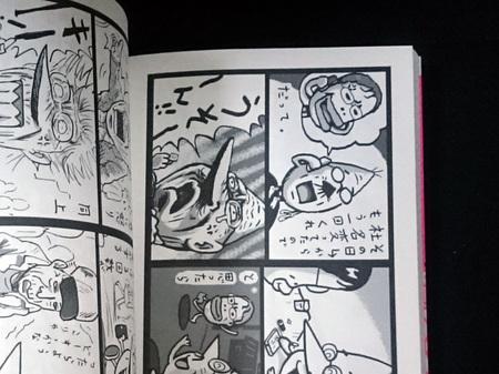 ゲイツちゃん2.jpg